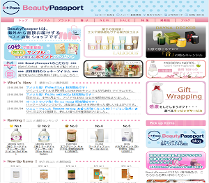 BeautyPassport